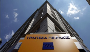 H Τράπεζα Πειραιώς στηρίζει τους αγρότες της Βόρειας Ελλάδας που επλήγησαν από τις θεομηνίες της 10ης Ιουλίου - Οι προϋποθέσεις που απαιτούνται