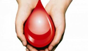 Πρόσκληση στην αιμοδοσία του Συλλόγου Εθελοντών Αιμοδοτών