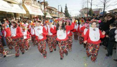 ΜΕΛΙΚΙΩΤΙΚΟ ΚΑΡΝΑΒΑΛΙ 2020 - Παρέλαση αρμάτων, καρναβαλιστών και ένας γάμος…έκπληξη! - Όλο το πρόγραμμα των εκδηλώσεων