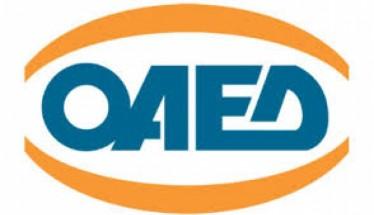 Νέο πρόγραμμα επιδότησης του ΟΑΕΔ για την πρόσληψη 1.000 ανέργων - «Ανοίγουν» την Τρίτη οι αιτήσεις για τις επιχειρήσεις