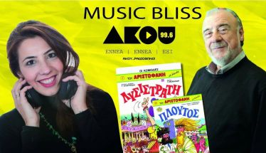 Music Bliss - Comics