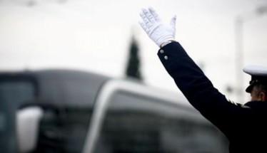 Προσωρινές κυκλοφοριακές ρυθμίσεις στη Βέροια για τις εκδηλώσεις εορτασμού του Πολιούχου Αγίου Αντωνίου