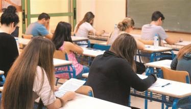Η ξεχασμένη «πολυτέλεια» των  διπλοπληρωμών  στις πανελλήνιες εξετάσεις