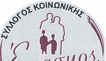 Νέος κύκλος για τις Σχολές Γονέων του «Έρασμου» σε Βέροια, Νάουσα και Αλεξάνδρεια