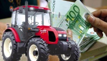 Ισχυρά κίνητρα για νέους αγρότες… αλλά επαγγελματίες!