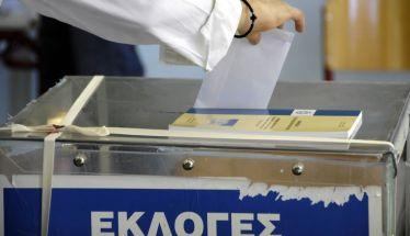 Προεκλογική περίοδος…χωρίς εκλογές!