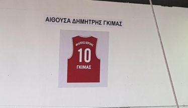 Το τμήμα μπάσκετ του ΦΙΛΙΠΠΟΥ συγχαίρει το Δήμο Βέροιας