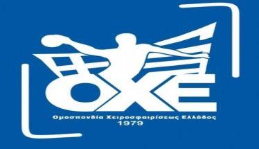 Θετικός στον κορονοϊό Βεροιώτης διεθνής χαντμπολίστας. Ματαιώνονται τα φιλικά στην Αίγυπτο