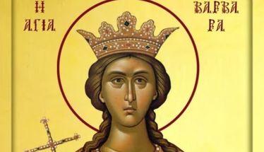 Αγία Βαρβάρα: Η ζωή της προστάτιδας του ελληνικού Πυροβολικού
