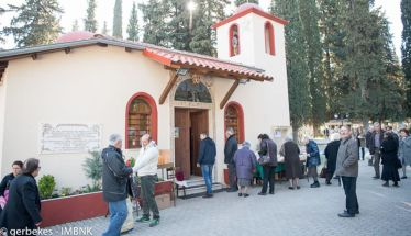 Αγρυπνία θα τελεστεί στον Ιερό Ναό Αγ. Αθανασίου Βέροιας