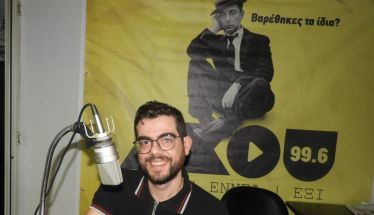 Ο μουσικός Αλέξανδρος ή Άλεξ Ιωσηφίδης, στις «Πρωινές σημειώσεις» με την Σοφία Γκαγκούση