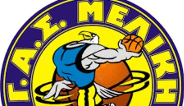 Μπάσκετ Γ' εθνική. Άδικη ήττα  72-71 της Μελίκης στα Γιάννενα