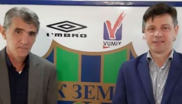 Ανακοίνωσε Ντόστανιτς η Ζεμούν που θα αγωνίζεται στην Β' Εθνική Σερβίας