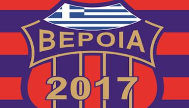 Α2 χαντ μπολ. Εύκολα η Βέροια 2017 κέρδισε στην Κέρκυρα τον Φαίακα 13-22