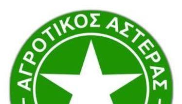 Ανακοίνωση του Αγροτικού Αστέρα για το τμήμα Κορασίδων