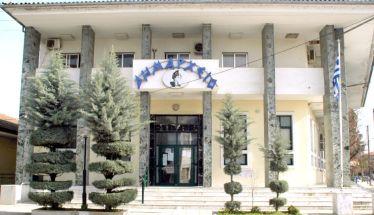 Συνεδριάζει το Δημοτικό Συμβούλιο Αλεξάνδρειας με 37 θέματα