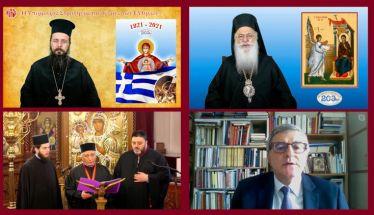 Διαδικτυακή εκδήλωση της Ιεράς Μητροπόλεως Βεροίας με θέμα : «Η Υπέρμαχος Στρατηγός του Γένους των Ελλήνων». (ΒΙΝΤΕΟ)