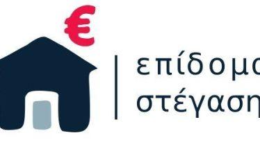 Ενημέρωση για το Επίδομα Στέγασης από το Κέντρο Κοινότητας Δήμου Αλεξάνδρειας με Παράρτημα Ρομά