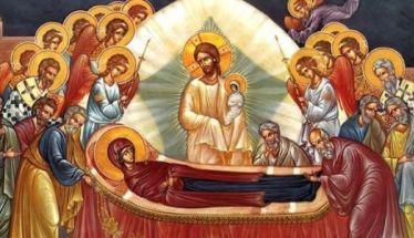 Παναγία: Πόσο ετών κοιμήθηκε η μητέρα του Χριστού