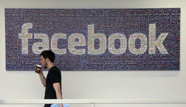 Το φιλόδοξο όραμα του Μαρκ Ζάκερμπεργκ για το Facebook