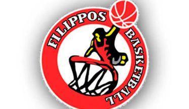 ΔΕ Μπάσκετ Συγχαρητήρια στο τμήμα Volley του Φιλίππου Βέροιας