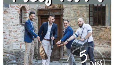 Εφτά διαφορετικές ενότητες εκδηλώσεων και φεστιβάλ από την ΚΕΠΑ του Δήμου Βέροιας! - Όλο το πρόγραμμα