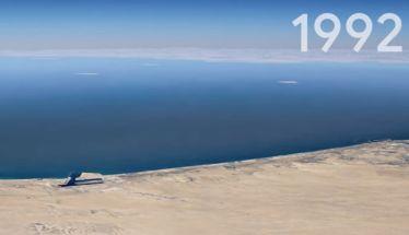 Google Earth: Γυρίστε πίσω τον χρόνο και δείτε την Γη σε timelapse (Βίντεο)