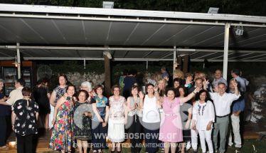Πραγματοποιήθηκε το Reunion των 45 χρόνων των συμμαθητών-τριών της χρονιάς του 1974 (Φωτό)