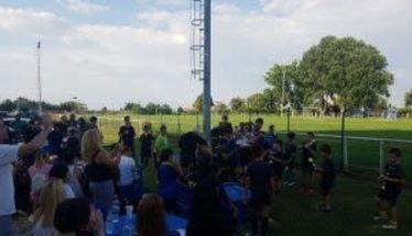Τελετή λήξης της σχολής ποδοσφαίρου ΑΕΠ Βέροιας