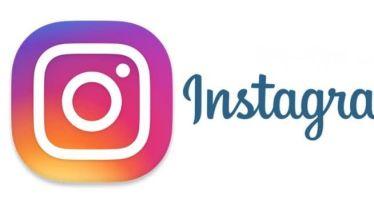 Η αλλαγή του Instagram που νευρίασε τους χρήστες του