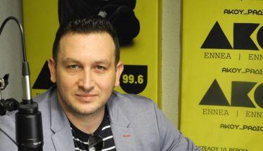 Για την θέρμανση στο ΔΑΚ Μακροχωρίου  απάντησε στον ΑΚΟΥ 99.6 ο πρόεδρος του ΚΑΠΑ Λεωνίδας Ακριβόπουλος