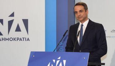Μητσοτάκης: Ο πρωθυπουργός να παραιτηθεί και η χώρα να οδηγηθεί σε εκλογές