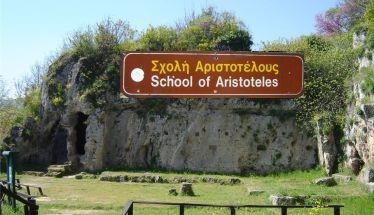 Δηλώσεις συμμετοχής  για τον 2ο Αριστοτέλειο Δρόμο
