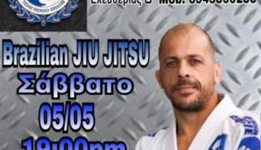 2ο Σεμινάριο Brazilian Jiu-Jitsu στον ΑΣ Ρωμιό από τον Π. Παναγίδη