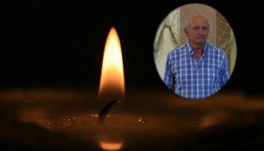 Ο ΓΑΣ Αλεξάνδρειας για τον Γιώργο Πάντο: «Δεν θα σε ξεχάσουμε ποτέ»