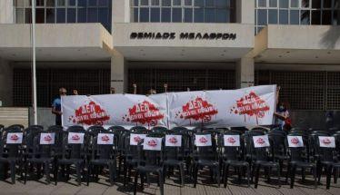 «Δεν είναι αθώοι»: Παρέμβαση για την καταδίκη των νεοναζί στο Εφετείο Αθηνών