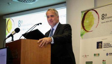 ΥπΑΑΤ, Μ. Βορίδης για την 28η Agrotica:  «Ο παραγωγικός κόσμος της χώρας ανταποκρίνεται δυναμικά  στο κάλεσμά μας για επανεκκίνηση της αναπτυξιακής διαδικασίας»