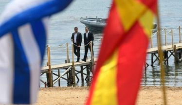 Ψήφισμα της Ένωσης Περιφερειών Ελλάδας για τη «Συμφωνία των Πρεσπών»
