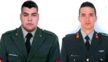 Ελεύθεροι οι δύο Έλληνες στρατιωτικοί- Επιστρέφουν στα σπίτια τους μετά από εξάμηνη κράτηση στις φυλακές Ανδριανούπολης