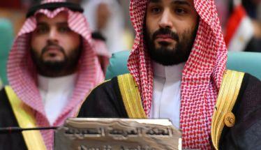 Η Σαουδική Αραβία «προχωρά προσεκτικά» για την παραγωγή πυρηνικής ενέργειας