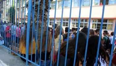 Ευχαριστήρια Επιστολή στον Δήμο Βέροιας για την ανακατασκευή του αύλειου χώρου του 9ου Δημοτικού Σχολείου