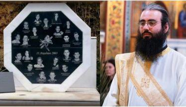 Μακάριος Λιακόπουλος: Ο μαθητής που επέζησε από το δυστύχημα στα Τέμπη και έγινε αρχιμανδρίτης