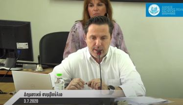Δείτε σε Βίντεο την συνεδρίαση του Δημοτικού Συμβουλίου Νάουσας
