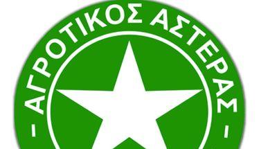 Ανακοίνωση Αγροτικού Αστέρα για τα τμήματα υποδομής της Ακαδημίας