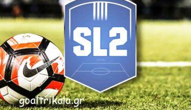 Super League 2 – Μεγάλες νίκες για Ιωνικό και Λεβαδειακο .Τα αποτελέσματα και η βαθμολογία της 20ης αγωνιστικής