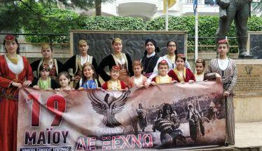 Η Γενοκτονία των Ελλήνων του Πόντου *Γράφει ο Νίκος Τουμπουλίδης