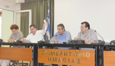 Συστάθηκε επιτροπή φορέων για τη διεκδίκηση απόσυρσης ή διάθεσης της παραγωγής