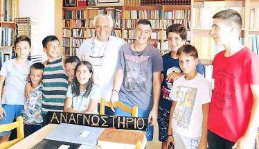300 βιβλία και λευκώματα από τον  Γιάννη και την  Μαίρη Ναζλίδη στη Βιβλιοθήκη του Γιαννακοχωρίου