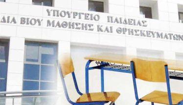 Το 25% των μαθητών στην Ημαθία απουσιάζουν λόγω γρίπης – Στους Δήμους η αρμοδιότητα για τη λειτουργία των σχολείων, σε περιόδους επιδημιών