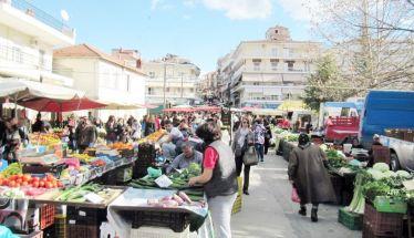 Κανόνες Λειτουργίας Λαϊκής Αγοράς Βέροιας